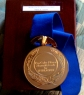 The medal that can not be sold